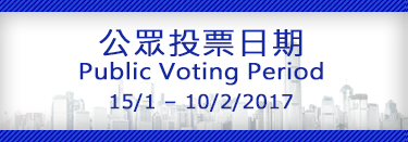 voting_banner_2